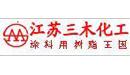 必威体育88app官网三木集团必威体育投注下载