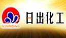 必威体育88app官网日出化工必威体育投注下载