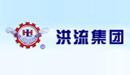 江蘇洪流化工機械有限公司